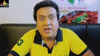 Non Stop Comedy Scenes | Vol 4 | Hyderabadi Comedy Scenes Back to Back | Sri Balaji Video - SRIBALAJIMOVIES