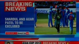 Major changes in Indian Cricket Team; Shardul and Axar Patel to be excluded - NEWSXLIVE