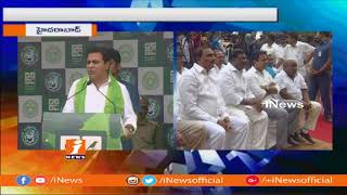 Minister KTR Speech After Botanical Garden Launch at Kothaguda | Hyderabad | iNews - INEWS