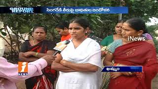 Peoples Face Problems With Singareni Opencast Mining In Yellandu | Khammam | Ground Report | iNews - INEWS