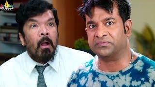 1st Rank Raju Trailer   Latest Telugu Trailers   Chetan Maddineni, Kashish Vohra   Sri Balaji Video - SRIBALAJIMOVIES