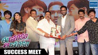 Edo Rakam Ado Rakam Movie Success Meet Video | Manchu Vishnu | Raj Tarun | Hebah | Sonarika | TFPC - TFPC