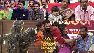 Sakutumba Saparivara Samethamga Promo 05 - Sankranthi Special Event 2019 - Jabardasth - SSS Event - MALLEMALATV