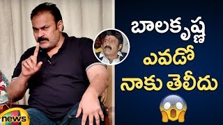 Naga Babu Says I DON'T KNOW Balakrishna | Controversial Comments on Balayya | Naga Babu Interview - MANGONEWS