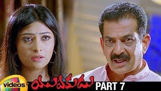 Yuvakudu Telugu Full Movie | Prajwal Devraj | Haripriya | Sanjana | Radhika | Part 7 | Mango Videos - MANGOVIDEOS