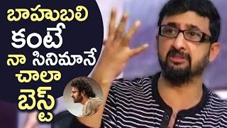 Director Teja Satirical & Sensational Comments On Baahubali | Unseen | TFPC - TFPC
