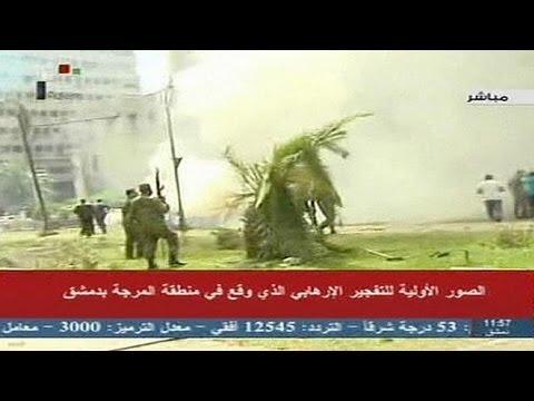Συρία: Ισχυρή έκρηξη με θύματα στο κέντρο της Δαμασκού