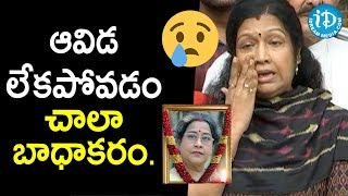 ఆవిడ లేకపోవడం చాలా బాధ - Prabha || Senior Actress Geethanjali Passed Away || Film Chamber - IDREAMMOVIES