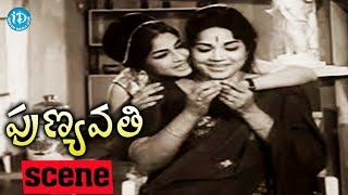 Punyavathi Movie Scenes - Haranath And Chitra Love Scene || NTR || Krishna Kumari - IDREAMMOVIES