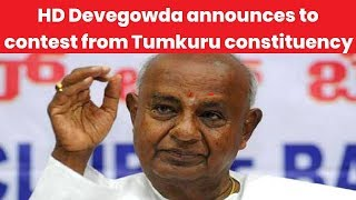 Lok Sabha Elections 2019: HD Devegowda announces to contest from Tumkuru constituency - NEWSXLIVE