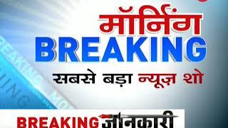 Morning Breaking: Pakistan Violates Ceasefire In Jammu And Kashmir - ZEENEWS
