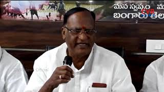 Gutha Sukender Reddy Press Meet About Panchayati Raj Polls | KCR Contest from Nalgonda Lok Sabha|CVR - CVRNEWSOFFICIAL