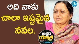 అది నాకు చాలా ఇష్టమైన నవల - Sujatha Reddy || Akshara Yathra With Dr Mrunalini - IDREAMMOVIES