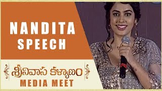 Nandita Swetha Speech - Srinivasa Kalyanam Media Meet - Nithiin, Raashi Khanna - DILRAJU