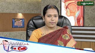 Doctor On Call 19-06-2017 Puthu Yugam tv Show