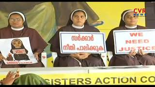 Kerala nun rape case: Nuns' protest | CVR News - CVRNEWSOFFICIAL