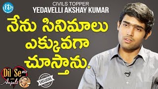 Civils Topper Yedavelli Akshay Kumar Exclusive Interview | Dil Se With Anjali #57 - IDREAMMOVIES