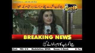 Ayesha Sana - YouTube