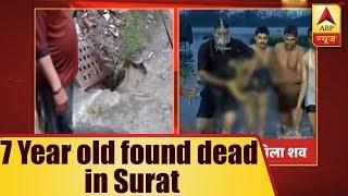 Surat: 7-year-old dies post falling in an open manhole - ABPNEWSTV