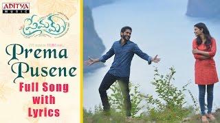 Prema Pusene Full Song with Lyrics   Premam Songs   Naga Chaitanya, Shruthi Hassan, Anupama, Madonna - ADITYAMUSIC