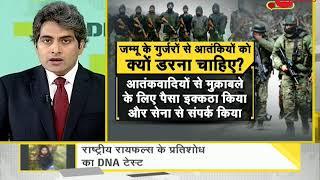 DNA: Indian soldiers prepare to take revenge of Aurangzeb's death - ZEENEWS
