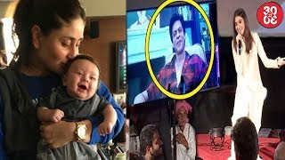 Mommy Kareena Annoys Baby Taimur & How? | SRK Joins 'JHMS' Trailer Launch Via Conference - ZOOMDEKHO