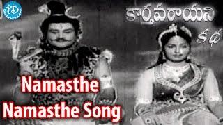 Namasthe Namasthe Song - Kartavyarayuni Katha Movie Songs -  NTR, Savitri, Girija - IDREAMMOVIES
