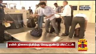 Bomb Threat at Chennai Central Station