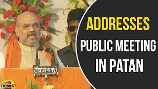 Amit Shah Latest Speech at Patan, Chhattisgarh | Amit Shah Over Rahul Gandhi | Modi | Mango News - MANGONEWS