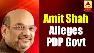Kaun Jitega 2019 FULL(23.06.18): Amit Shah alleges PDP govt ignored the interests of Jammu - ABPNEWSTV