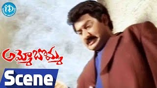 Ammo Bomma Movie Scenes - Suman Introduction || Rajendra Prasad || Uma Shankari - IDREAMMOVIES
