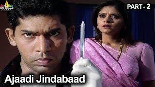 Horror Crime Story Ajaadi Jindabaad Part - 2 | Aatma Ki Khaniyan | Sri Balaji Video - SRIBALAJIMOVIES