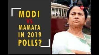PM Modi slams Mamata Banerjee, Modi has two rallies in West Bengal today - ZEENEWS