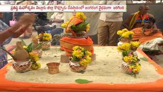 Sri Pothuluri Veerabrahmendra Swamy Idolatry in Kovvur, West Godavari district | CVR News - CVRNEWSOFFICIAL