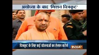 CM Yogi Adityanath Chitrakoot visit after Ayodhya - INDIATV