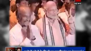 Political intention behind Narendra Modi-Rajinikanth meeting? - ZEENEWS