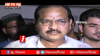 Secret Behind MP Thota Narasimham Plans To Contest For Assembly Ahead Of Election?   Loguttu   iNews - INEWS