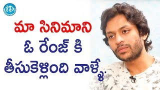 Hero Rajath Exclusive Interview - Part #2 || Talking Movies With iDream - IDREAMMOVIES