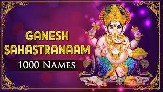 Ganesha Sahasranamavali | गणेश सहस्रनाम; | 1000 Names of Ganesha - BHAKTISONGS