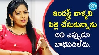 Kathalo Rajakumari Sushma Kiron Love Story | Soap Stars With Anitha | iDream Telugu Movies - IDREAMMOVIES
