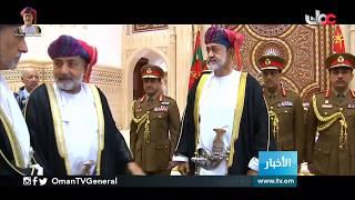 سلاسة انتقال السلطة بـ #عمان دلالة على عراقة الأسرة الحاكمة وحكمتها في إدارة الدولة