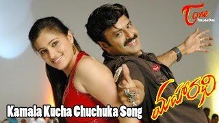 Kamala Kucha Chuchuka Song from Maharadhi | Balakrishna, Sneha, Meera Jasmine, Navaneet kour - TELUGUONE