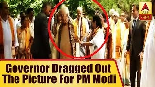 When Mamata Banerjee dragged WB governor Keshari Nath out from picture frame for PM Modi - ABPNEWSTV
