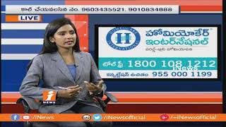 Causes For PCOD Problems and Homeopathy Treatment | Homeocare | Doctor's Live Show | iNews - INEWS