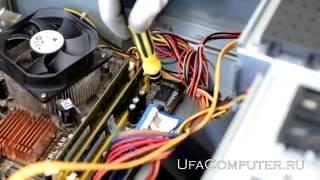 Ремонт компьютеров. Почему компьютер не включается, не работает, зависает и тормозит
