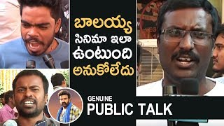 Jai Simha Movie Genuine Public Talk | Nandamuri Balakrishna | Nayantara | TFPC - TFPC