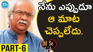 Subhalekha Sudhakar Exclusive Interview Part #6  || Dil Se With Anjali #23 - IDREAMMOVIES