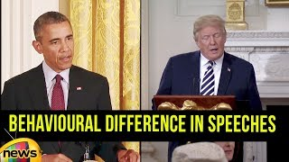 Behavioural Differences In Speeches Of Trump and Obama On Ramadan | Mango News - MANGONEWS