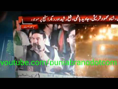 Sheikh rasheed thundering in faislabad in pti jalsa