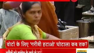 Ravi Shankar Prasad attacks Rahul Gandhi over minimum income guarantee scheme - ZEENEWS